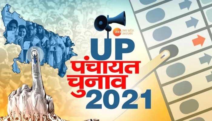 UP पंचायत चुनाव: शख्स ने भरा था BDC का पर्चा, बना दिया ग्राम पंचायत सदस्य प्रत्याशी