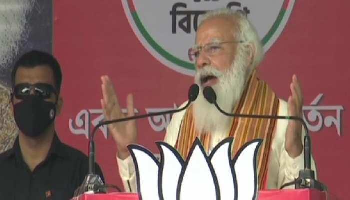 West Bengal Election 2021: ममता पर PM मोदी का निशाना, बोले- दलितों को चरित्र प्रमाण पत्र बांट रहीं दीदी