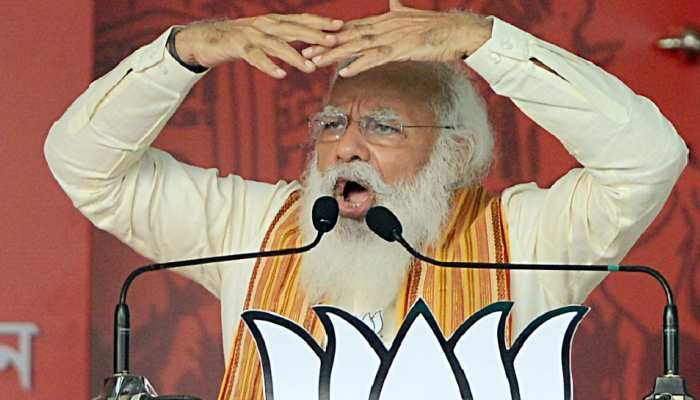 बंगाल: जब PM मोदी ने ममता बनर्जी के लिए कहा-दीदी...ओ दीदी...आदरणीय दीदी...