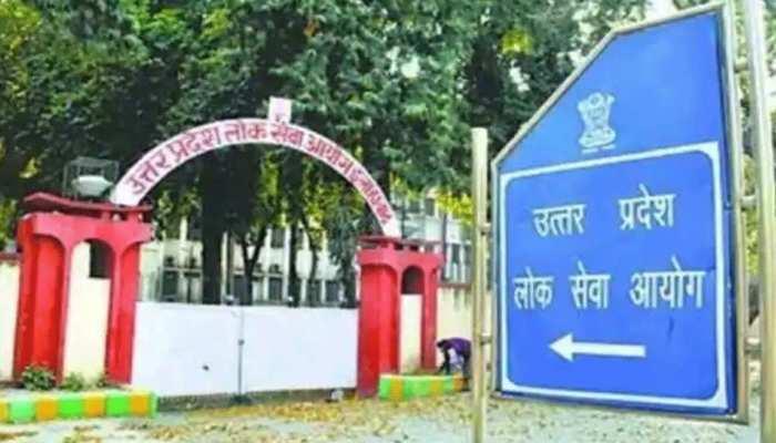 UPPSC: PCS के नतीजों का हुआ ऐलान, दिल्ली की संचिता शर्मा ने मारी बाजी