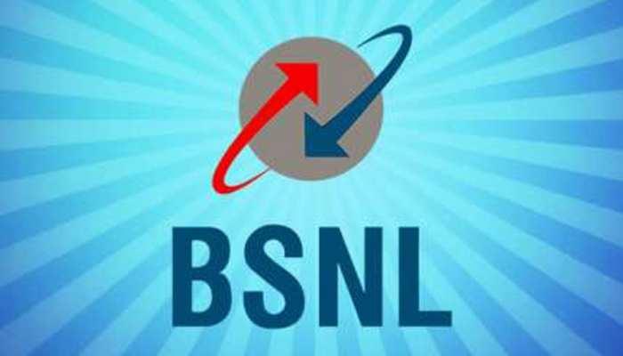 आ गया BSNL का नया 249 रुपये वाला प्लान, मिलेगा Double Data और Free Calling
