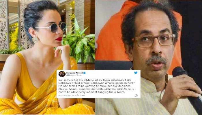 Kangana Ranaut ने फिर लिया महाराष्ट्र सरकार को आड़े हाथ, बोलीं- 'चंगु मंगू गैंग...'