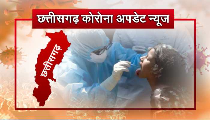 Corona Live: छत्तीसगढ़ का भिलाई सबसे संक्रमित जिला, बीजेपी MP सरोज पांडेय भी संक्रमित