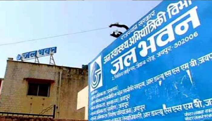 काम की खबर: Jaipur में रमजान और नवरात्र पर जलदाय विभाग का तोहफा