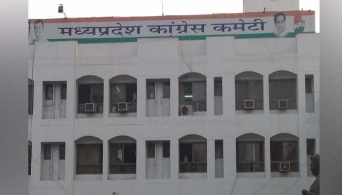 बीजेपी के बाद कांग्रेस दफ्तर में भी कोरोना की एंट्री, इतने दिनों के लिए PCC दफ्तर में ''लॉकडाउन''