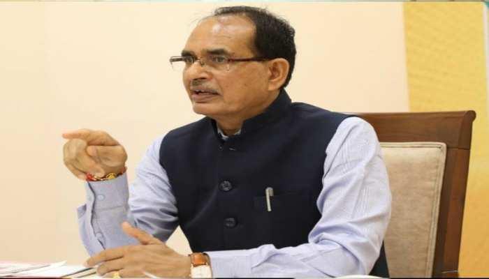 कोरोना महामारी की रोकथाम के लिए CM शिवराज का एक और बड़ा फैसला, हर जिले को राहत कोष से दिया इतना पैसा