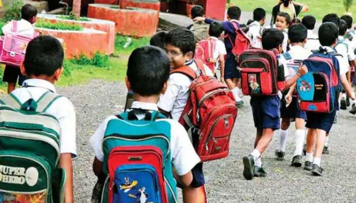 Board Exam स्थगित करने के बाद एक और बड़ा फैसला! MP के सरकारी स्कूलों में इस तारीख से होंगी गर्मियों की छुट्टियां