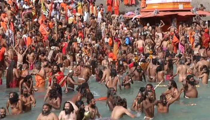Mahakumbh 2021: महाकुंभ का तीसरा शाही स्नान आज, भव्य है नजारा