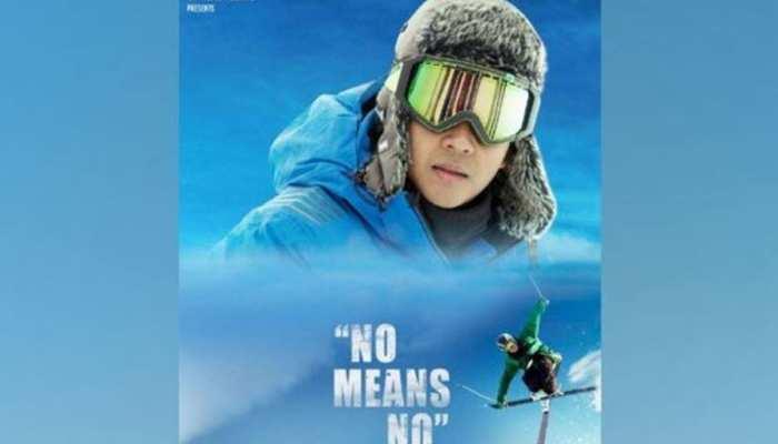 इंडो पोलिश फिल्म 'No Means No' की बढ़ी रिलीज डेट, अब इस दिन आएगी सामने