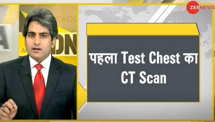 DNA ANALYSIS: RT PCR टेस्ट को भी मात दे रहा कोरोना का खतरनाक वेरिएंट, ऐसे करें पहचान
