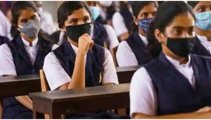 CBSE Board Exam 2021: Education Minister से मुलाकात करेंगे PM Narendra Modi, परीक्षाओं को लेकर होगा फैसला