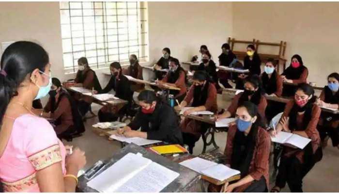 CBSE Board Exam Cancellation: परीक्षाओं को रद्द कराने की मांग के बीच सीबीएसई ने लिया बड़ा फैसला