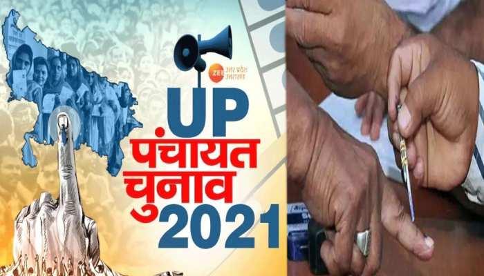 यूपी पंचायत चुनाव 2021: पहले चरण में आज इन 18 जिलों में पड़ेंगे वोट, सुबह 7 बजे से होगी वोटिंग