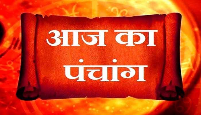 Aaj Ka Panchang 15 April 2021: आज के पंचांग में जानें तिथि, शुभ मुहूर्त; राहुकाल और दिशाशूल
