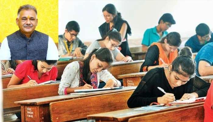 MP में 10वीं/12वीं के छात्रों को जनरल प्रमोशन मिलेगा या नहीं! मंत्री इंदर सिंह परमार ने दिया बड़ा बयान