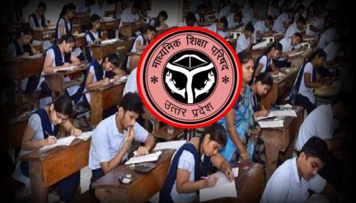 UP Board Exam Update: हाईस्कूल और इंटरमीडिएट की परीक्षाएं 20 मई तक स्थगित