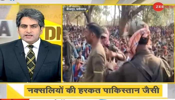 Zee News ने जगाई देश की भावनाएं, 1 करोड़ दर्शकों ने देखा DNA का ये खास शो