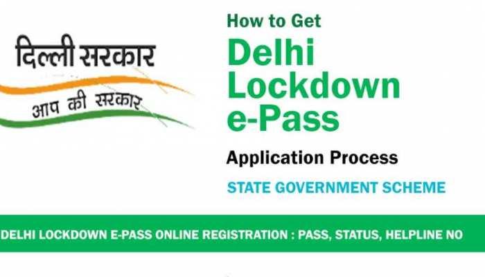 E-Pass: दिल्ली में कर्फ्यू के दौरान निकलने से पहले जान लीजिए कैसे बनेगा ई-पास
