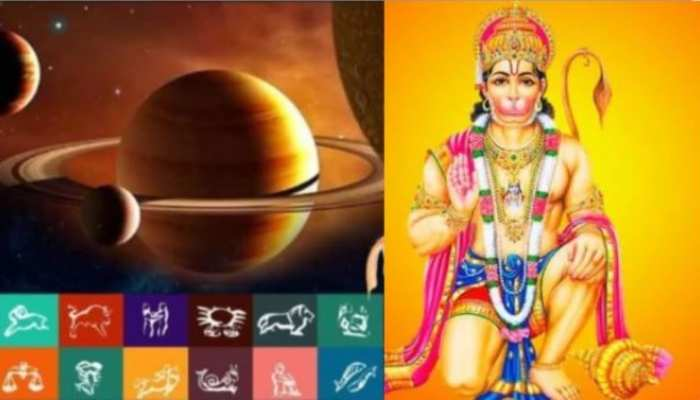 Daily Horoscope 16 April 2021 जानिए आज का राशिफल