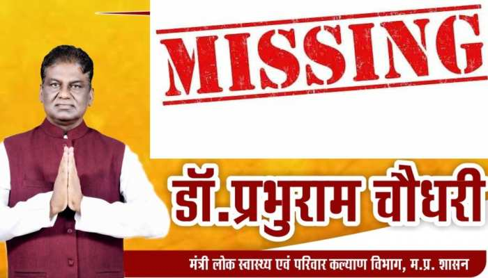 """कोरोना व्यवस्था ध्वस्त! कांग्रेस का सरकार पर वार, """"MP के स्वास्थ्य मंत्री लापता, ढूंढने वाले को मिलेंगे 5100 रुपए"""""""