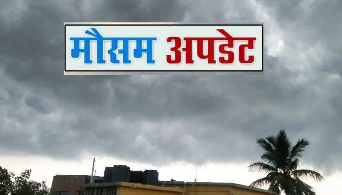 MP: अगले 24 घंटे नहीं होंगे आसान, मौसम विभाग में इन इलाकों में जताई बारिश की संभावना