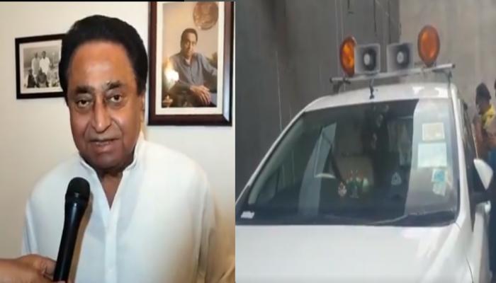 दमोह नोटकांड: नोटों से भरी कार मिलने पर कमलनाथ ने BJP पर लगाया गंभीर आरोप, पुलिस को दी ये नसीहत