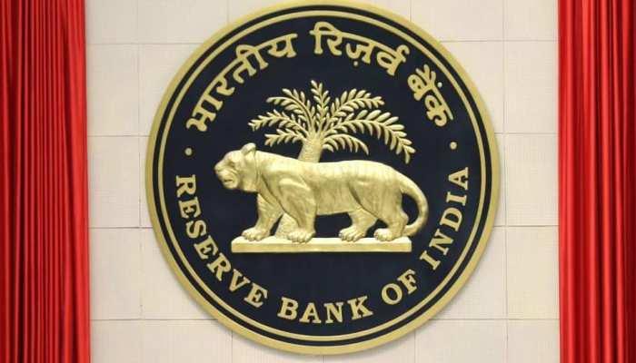 Alert! रात 12 बजे के बाद बंद 14 घंटे के लिए बंद हो जाएगी बैंकों की ये सर्विस, RBI ने दी जानकारी