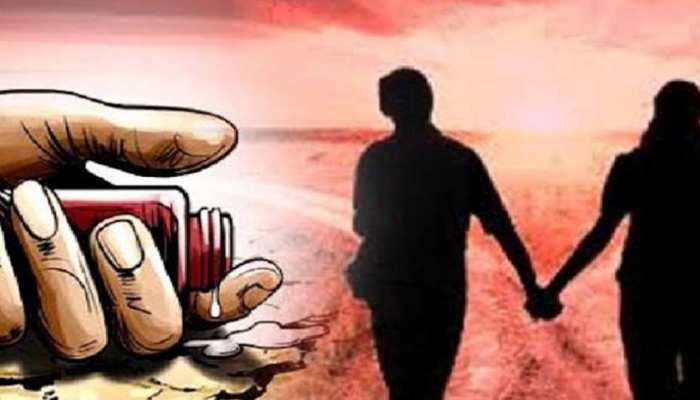 Dhanbad: बोकारों में प्रेमी जोड़े ने खाया जहर, वजह जानकर आप भी हो जाएंगे हैरान