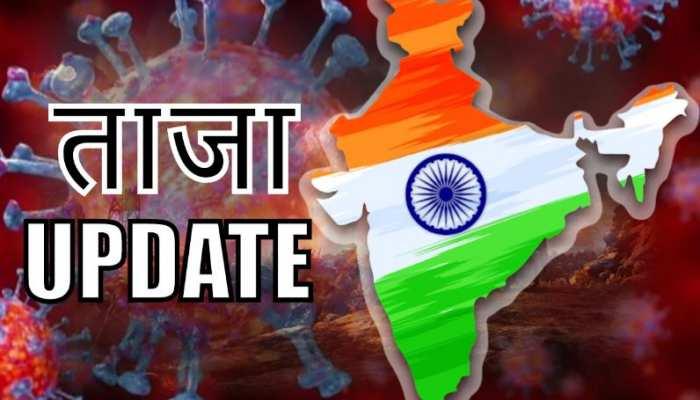 India Corona Update: कोरोना की डरावनी रफ्तार, 24 घंटे में 2 लाख 61 हजार 500 नए केस