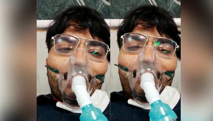 अपने ही अस्पताल में डॉक्टर को नहीं मिला बेड, VIDEO शेयर कर लगाई मदद की गुहार