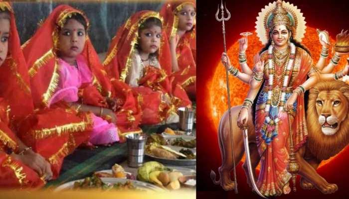 कन्या पूजन से पहले सभी जान लें ये जरूरी बातें, मां दुर्गा की बरसेगी कृपा