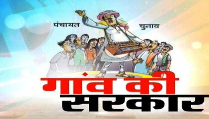 UP Panchayat Election: उत्तर प्रदेश में पंचायत चुनाव के दूसरे चरण की वोटिंग जारी