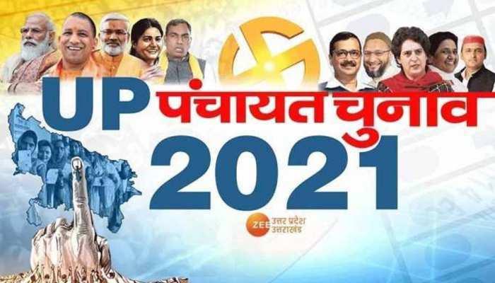 UP पंचायत चुनाव 2021: प्रतापगढ़ के 12 बूथों पर बवाल, मतपेटी लूटने की कोशिश