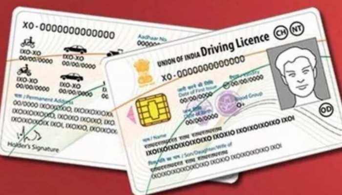 Driving Licence बनवाने के लिए नहीं लगाने होंगे RTO के चक्कर, घर बैठे हो जाएगा काम!
