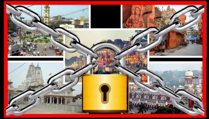 Lockdown in UP: उत्तर प्रदेश के पांच शहरों में लॉकडाउन लगाने के निर्देश