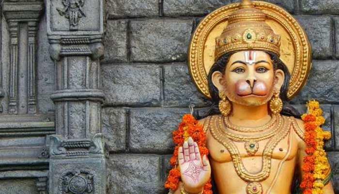 Daily Horoscope 20 April 2021: राशिफल में जानें हनुमान जी को प्रसन्न करने के उपाय, पढ़ें आपकी राशि में आज खास क्या