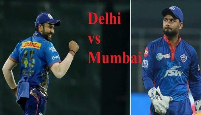 IPL 2021 DC vs MI: मुंबई से फाइनल में मिली हार का बदला लेने उतरेगी दिल्ली