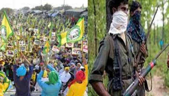किसानों के समर्थन में नक्सली, नवजनवादी क्रांति से उत्पीड़ित जनता को आजादी दिलाने की बात