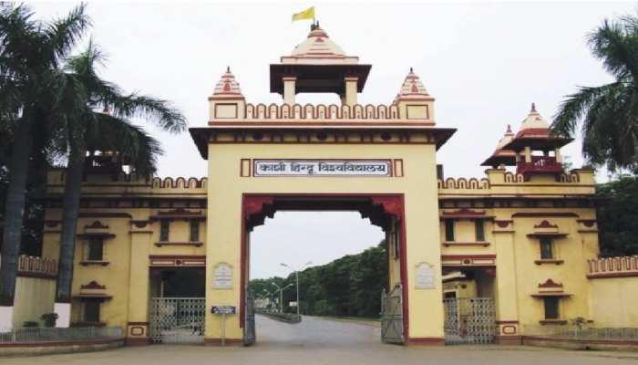 कोरोना महामारी के बीच IIT BHU ने दिया हॉस्टल खाली करने का फरमान, नाराज छात्रों ने खोला मोर्चा