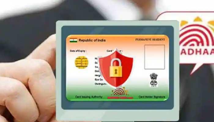 Aadhaar कार्ड खो गया तो हो जाएं अलर्ट! ऐसे करें तुरंत लॉक, नहीं होगा गलत इस्तेमाल