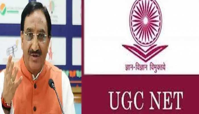 ugc net exam postponed: यूजीसी नेट की परीक्षा स्थगित, देखें NTA का नोटिस