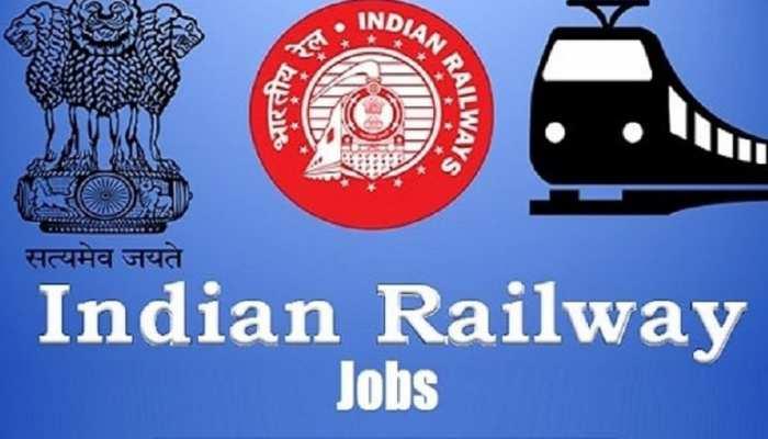 रेलवे में 10वीं पास के बंपर नौकरी: न एग्जाम और न इंटरव्यू, पास ये सर्टिफिकेट तो नौकरी पक्की