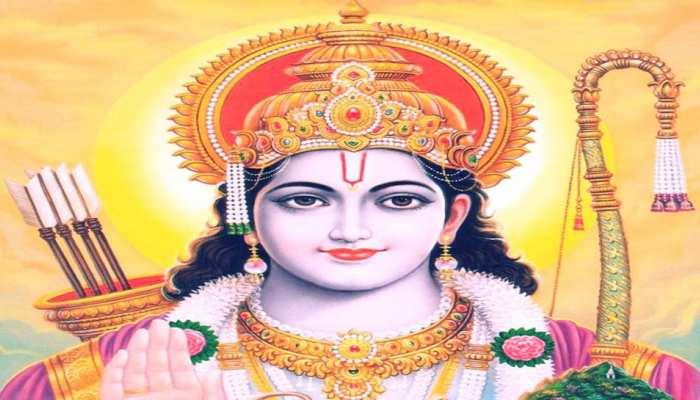 Ram Navami 2021: भगवान श्रीराम के इन आदर्शों को उतार लें अपने जीवन में, तभी बन सकते हैं आप श्रेष्ठ पुरुष