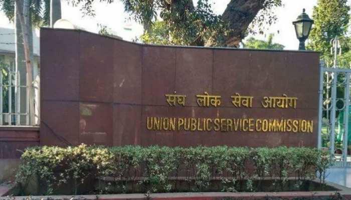 UPSC Recruitment 2021: यूपीएससी ने कई पदों पर निकाली वैकेंसी, 1.19 लाख रुपये तक मिलेगी सैलरी; ऐसे करें आवेदन