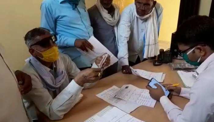 Rajasthan: गरीब बनकर 81 हजार सरकारी कार्मिकों ने गटका 1 अरब रूपये का गरीबों का निवाला