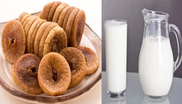 एक गिलास में दूध में दो सूखी अंजीर का डालकर करें सेवन, फिर देखें कमाल