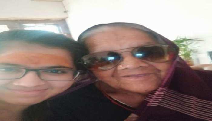 संयोग: 97 साल की दादी का रामनवमी के दिन था जन्मदिन, उसी दिन कोरोना को हराकर लौटी घर
