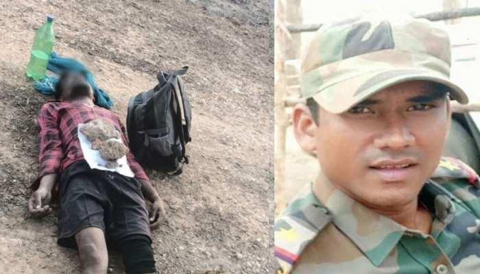 DRG जवान की हत्या कर जंगलों में फेंका शव, पर्ची में नक्सलियों ने लिखा- गद्दारी की यही सजा