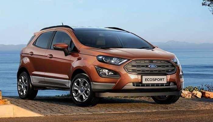 Ford ने फिर बढ़ाए अपनी गाड़ियों के दाम, जानें कहां पहुंची कीमत