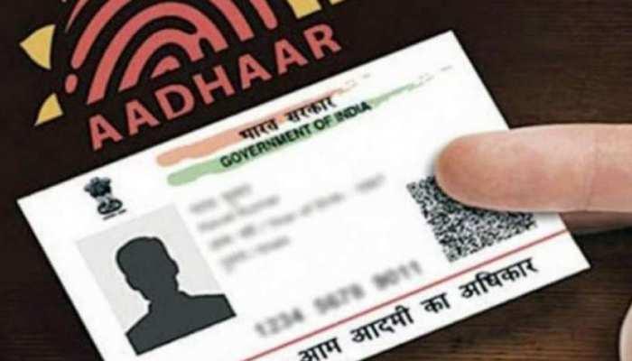 Aadhaar Card गुम हो गया? तो घबराएं नहीं, इस तरह करें लॉक, जानिए आसान प्रोसेस...